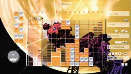 ルミネス −音と光の電飾パズル−