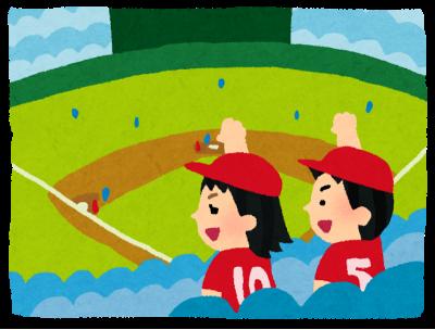 スポーツ鑑賞