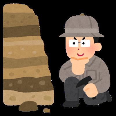 地質考古学者