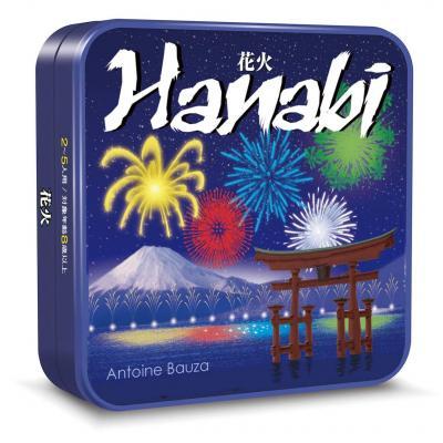 花火 (Hanabi)
