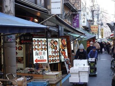 築地場外市場商店街