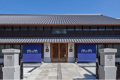 ミツカンミュージアムMIM