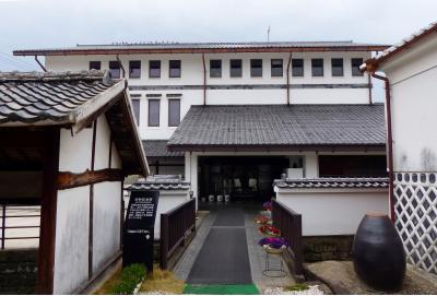 柳川市歴史民俗資料館