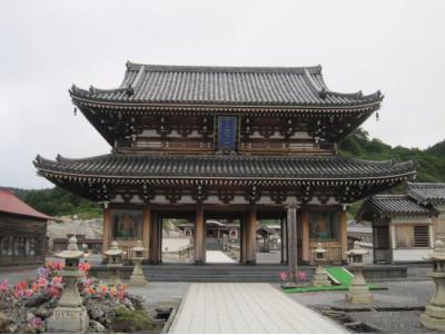 恐山 伽羅陀山菩提寺