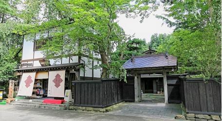 みちのくの小京都