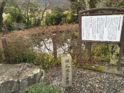 石田三成 屋敷跡