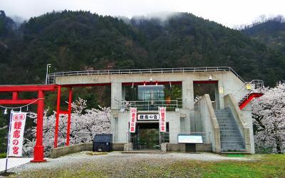 庄川水記念公園