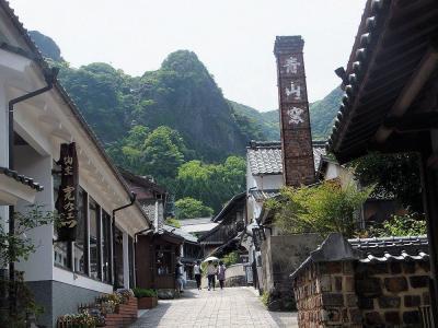 秘窯の里 大川内山
