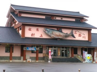 イヨボヤ会館