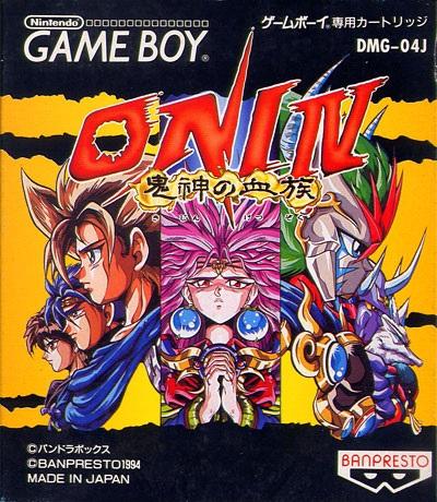 ONI4 鬼神の血族
