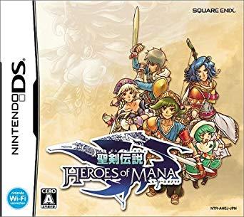聖剣伝説 HEROES of MANA