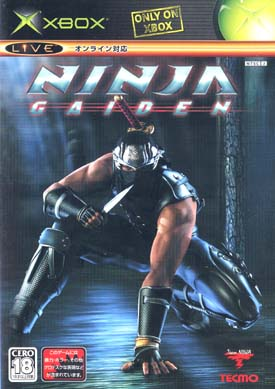 NINJA GAIDEN(Xbox)