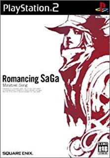 ロマンシング サガ -ミンストレルソング-