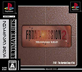FRONT MISSION2