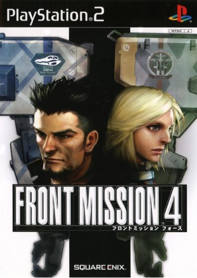 FRONT MISSION4
