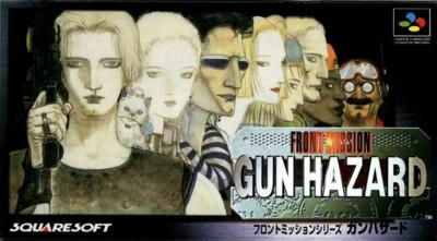 FRONT MISSION SERIES GUN HAZARD