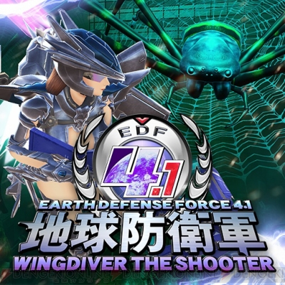 地球防衛軍4.1 WINGDIVER THE SHOOTER