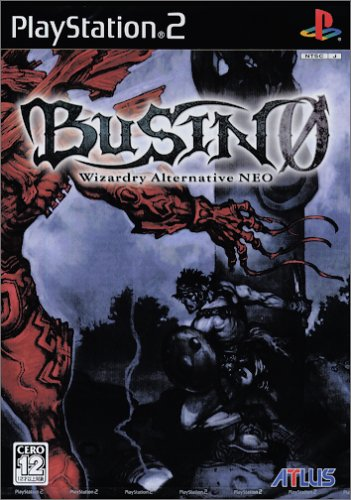 BUSIN 0 Wizardry Alternative NEO