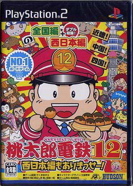 桃太郎電鉄12 西日本編もありまっせー!