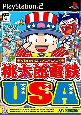 桃太郎電鉄USA