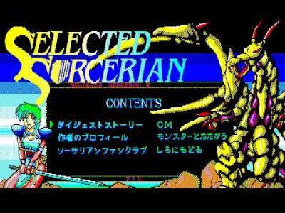 Selected SORCERIAN