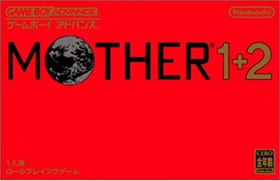 MOTHER1+2
