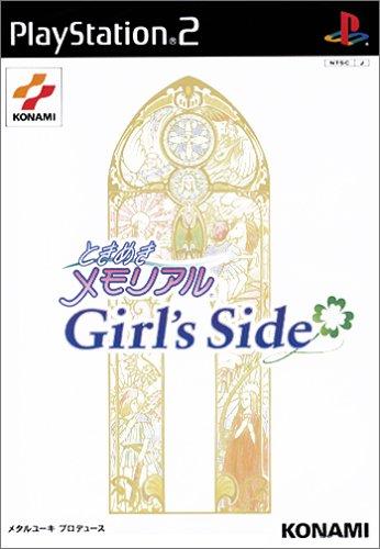 ときめきメモリアル Girl's Side