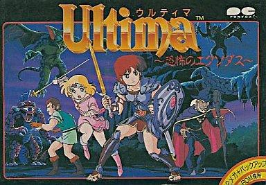 Exodus:Ultima III