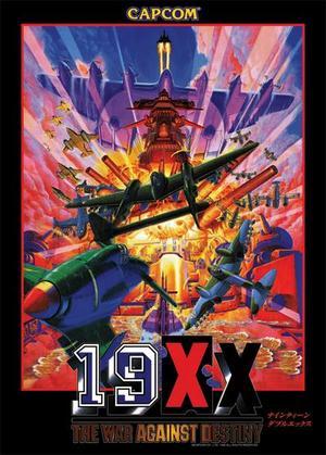 19XX -THE WAR AGAINST DESTINY-