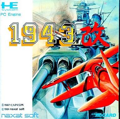 1943改