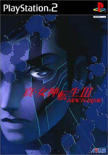 真・女神転生III-NOCTURNE
