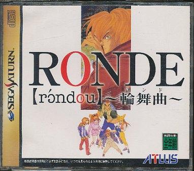 RONDE -輪舞曲-