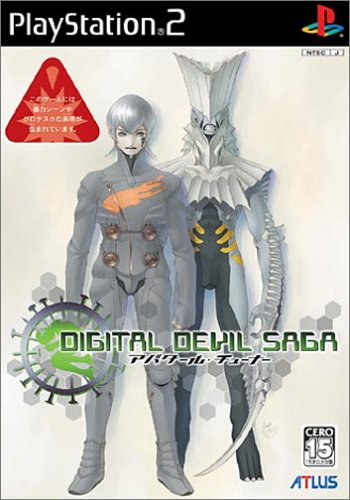 DIGITAL DEVIL SAGA アバタール・チューナー