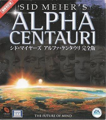 シド・マイヤーズ・アルファ・ケンタウリ