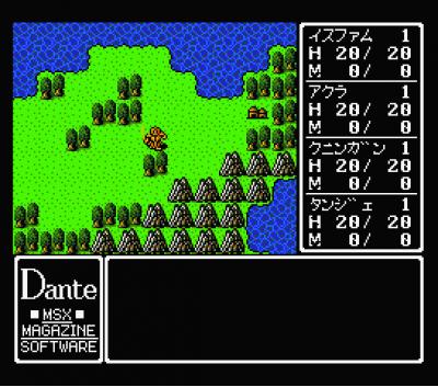 RPGコンストラクションツール Dante