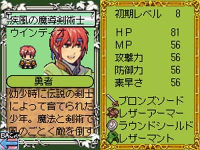 RPGツクールDS