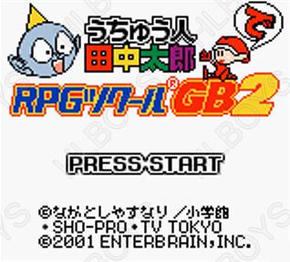 うちゅう人田中太郎で RPGツクールGB2