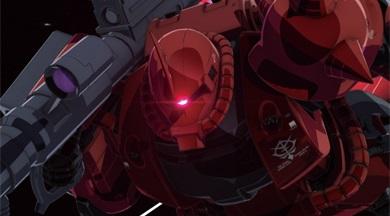 機動戦士ガンダム THE ORIGIN 前夜 赤い彗星