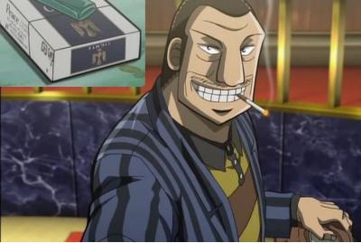 坂崎孝太郎