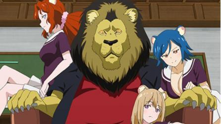 獅子野 キング