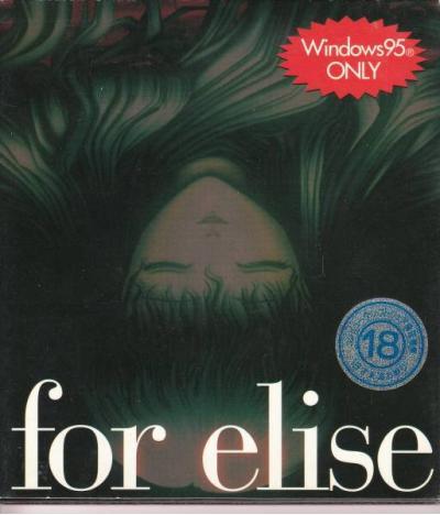 for elise~エリーゼのために~