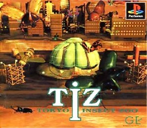 TIZ -Tokyo Insect Zoo-