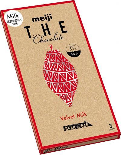 明治 ザ・チョコレート 濃密な深みと旨み ベルベットミルク