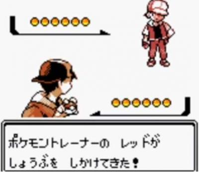 ポケットモンスター 金・銀