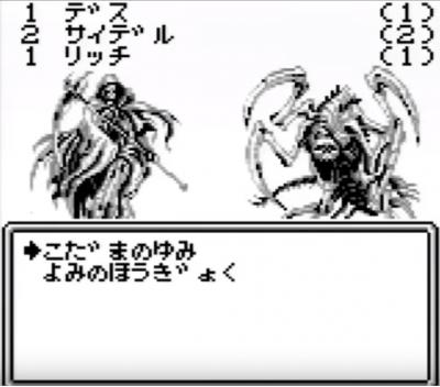 ウィザードリィ外伝II ~古代皇帝の呪い~