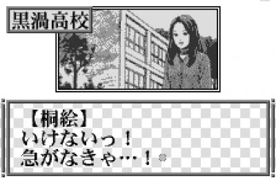 うずまき 〜呪いシミュレーション〜