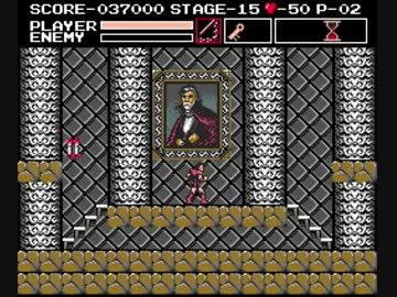 悪魔城ドラキュラ