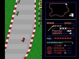 F1スピリット