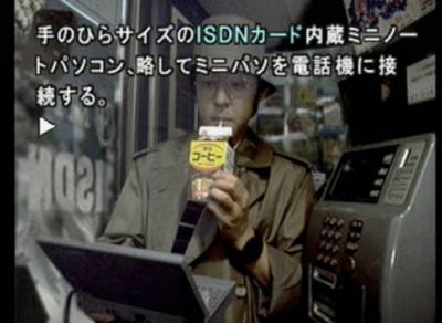 街 〜運命の交差点〜