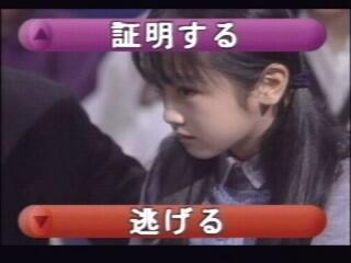 テレビシリーズ 家なき子 ~すずの選択~
